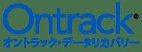 ontrack-logo-jp